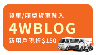 Blog_CTA_4W