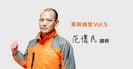 菁英講堂-ChatbotCard_5