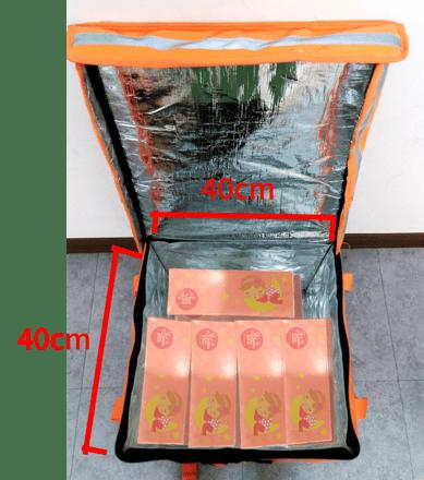 11_彌月蛋糕裝箱-904x1024-2