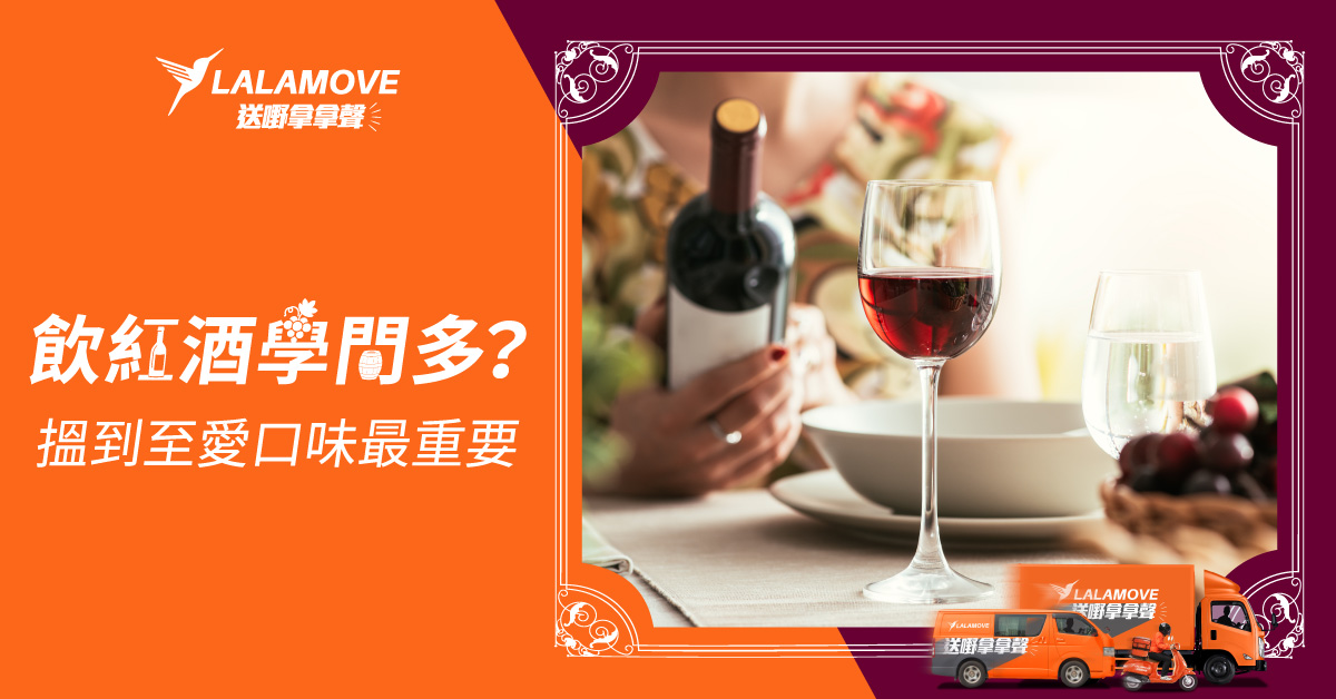 20200226_Wine_blog-02