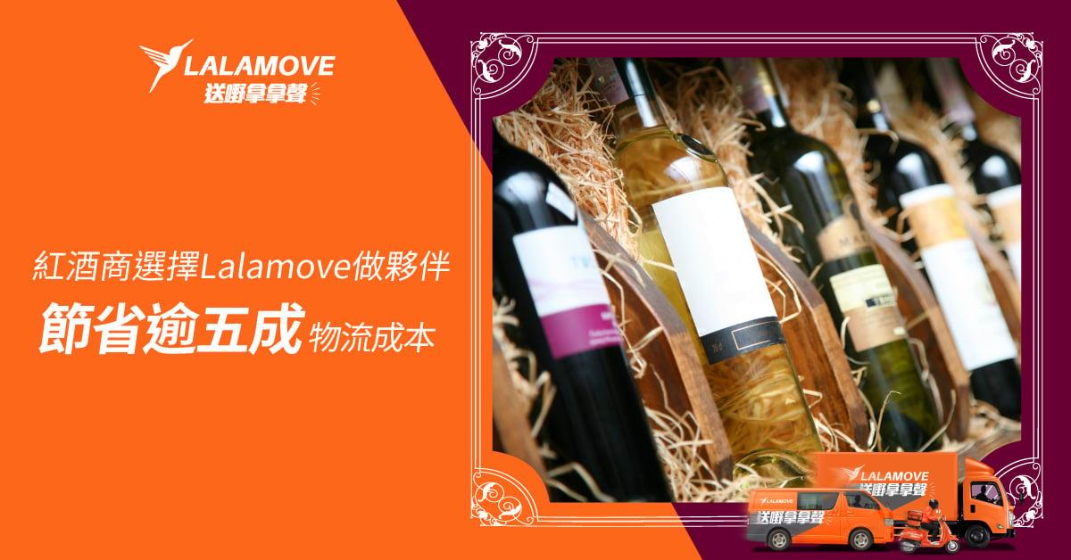 20200226_Wine_blog-04