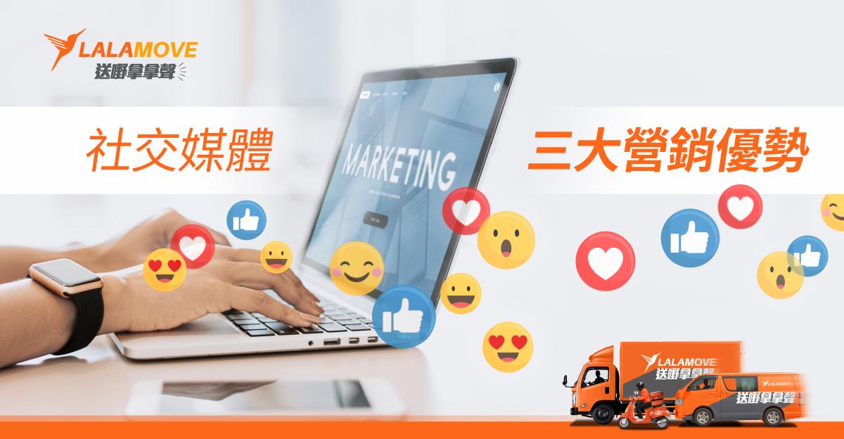 20200615_SocialMedia_blog