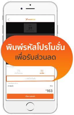 iphone_promo-01.png