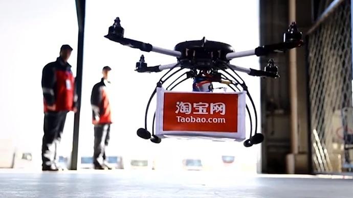 20170929 Alibaba drone.jpg