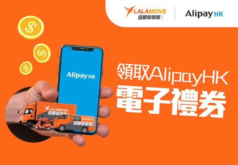 20190916_Alipay_Blog