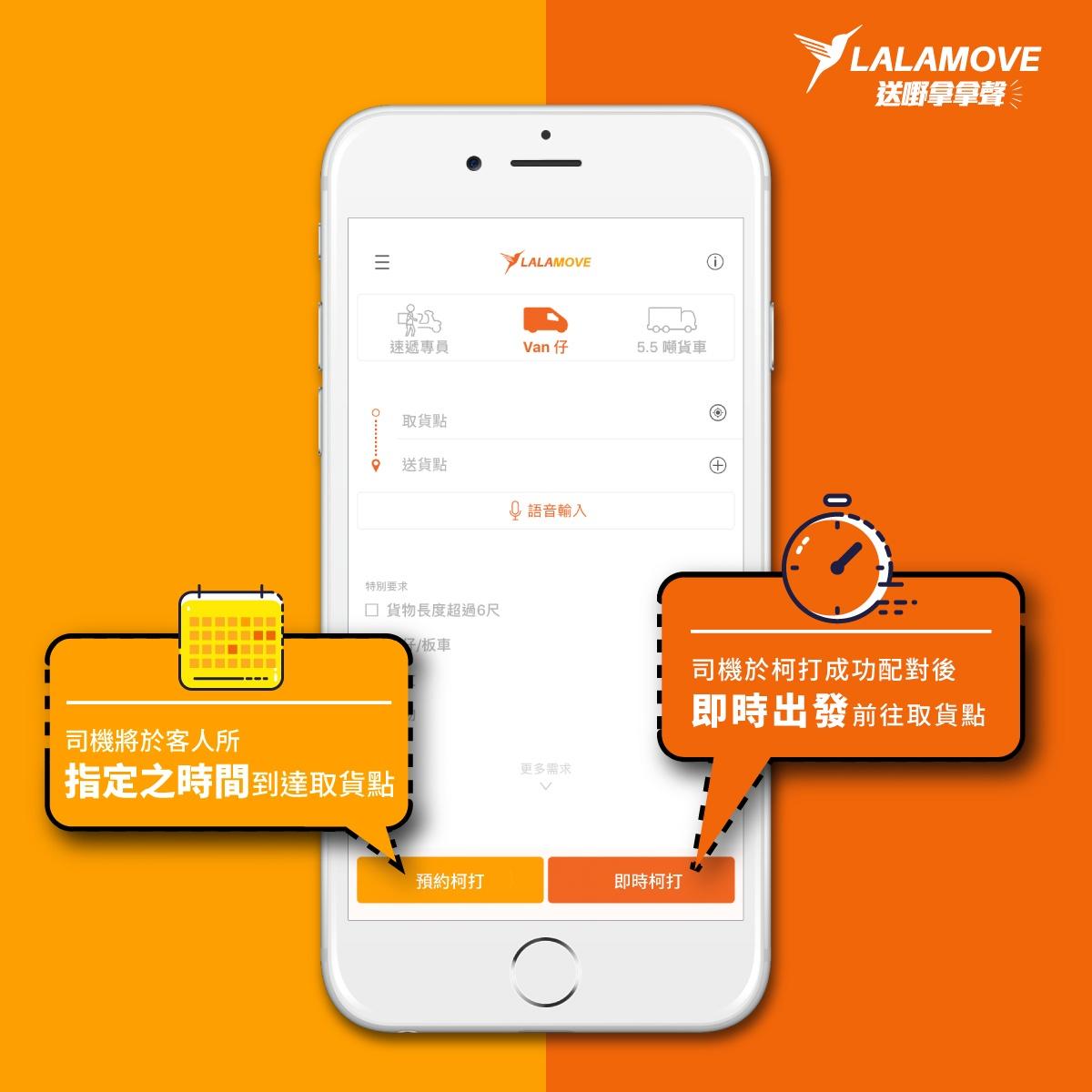 HK_app_lmmediste_Scheduled_20180807-04