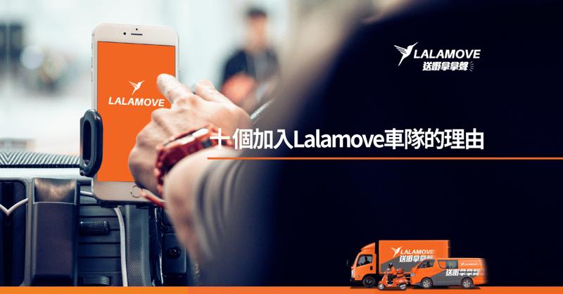 HK_driver_blog_banner_20190911-01 3
