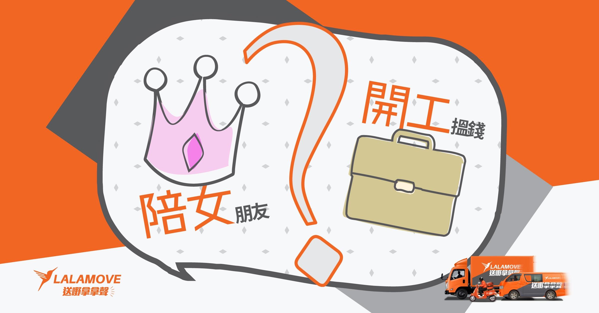 HK_fb_ad_driver_20180704-09
