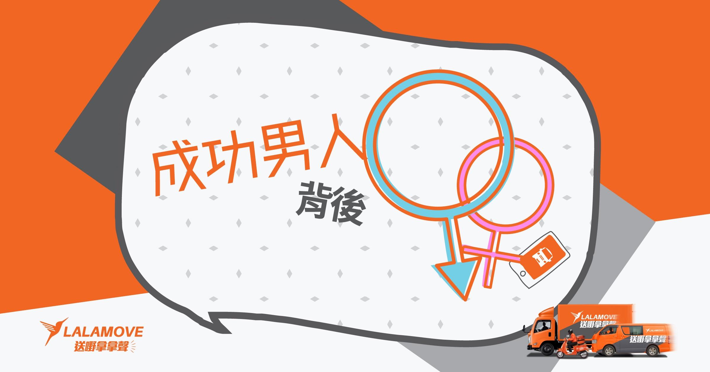 HK_fb_ad_driver_20180704-10