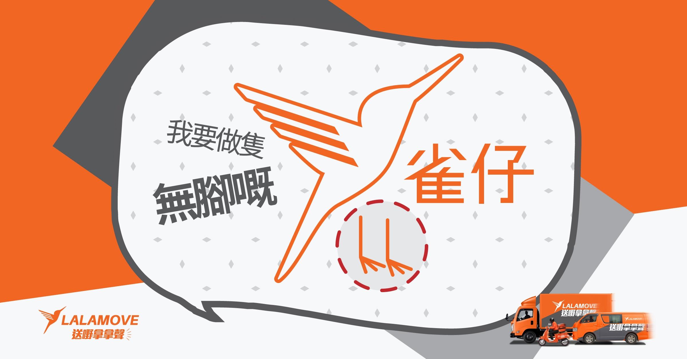 HK_fb_ad_driver_20180704-11 (1)