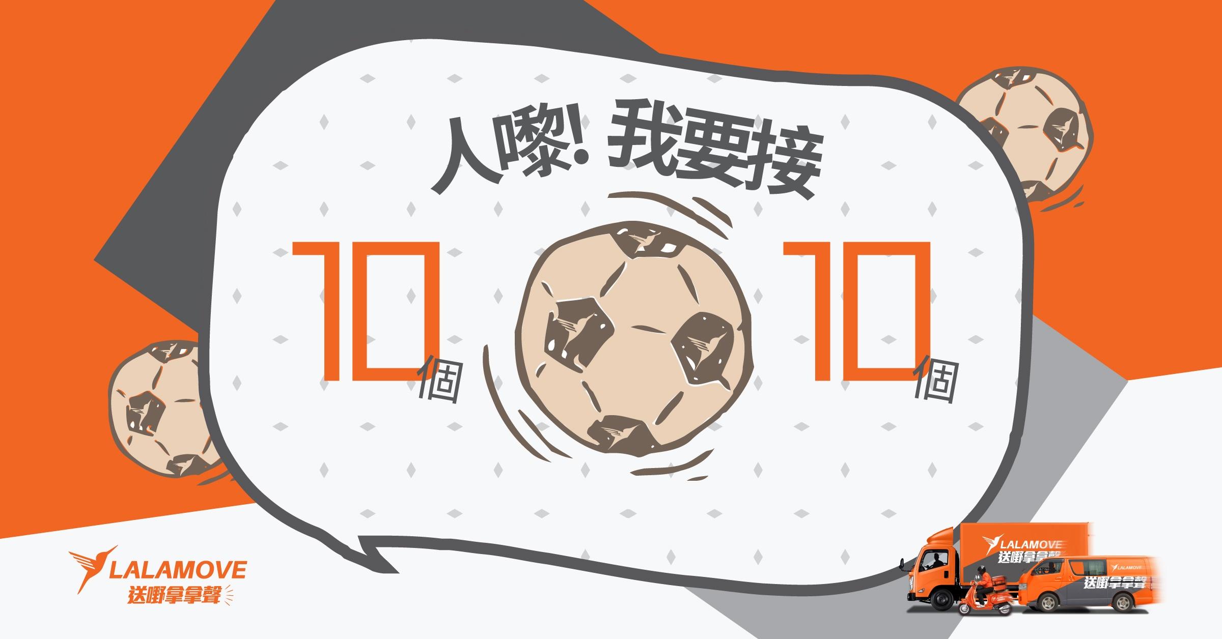 HK_fb_ad_driver_20180704-12