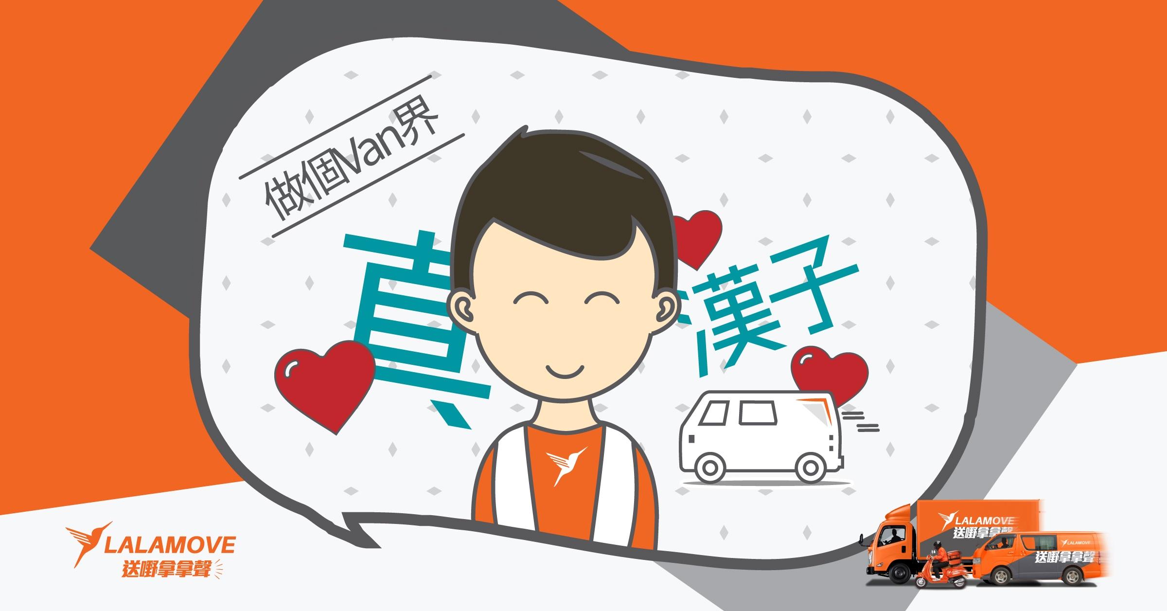 HK_fb_ad_driver_20180704-14