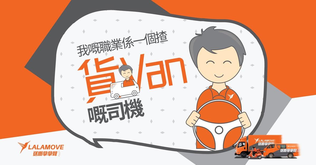 HK_fb_ad_driver_20180704-15