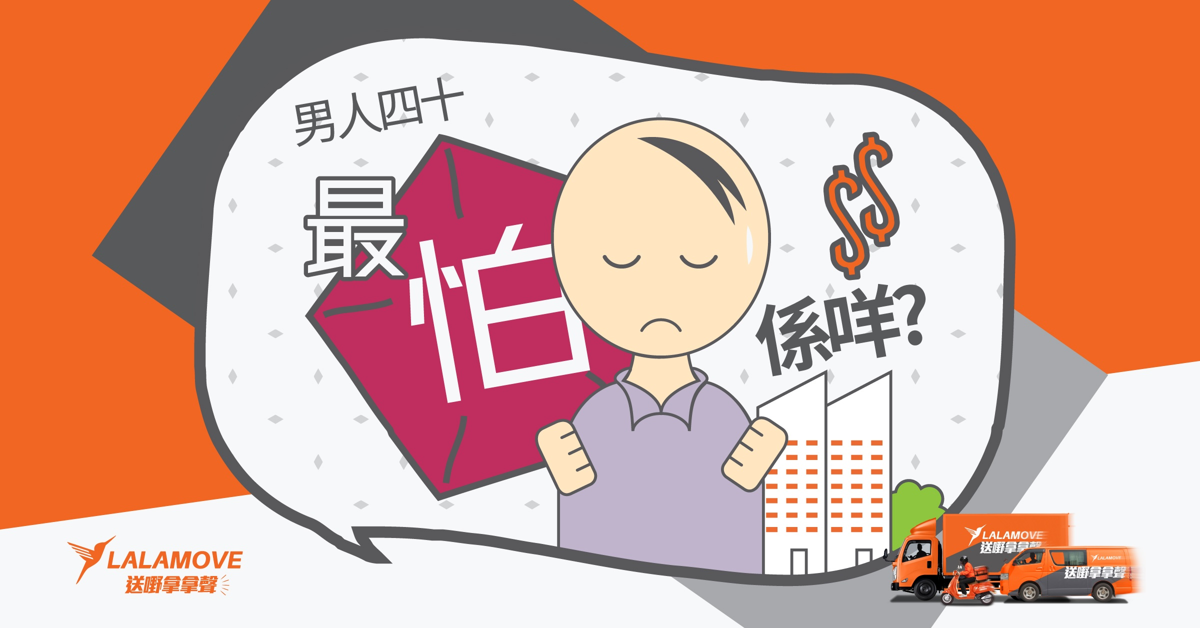 HK_fb_ad_driver_20180704-16