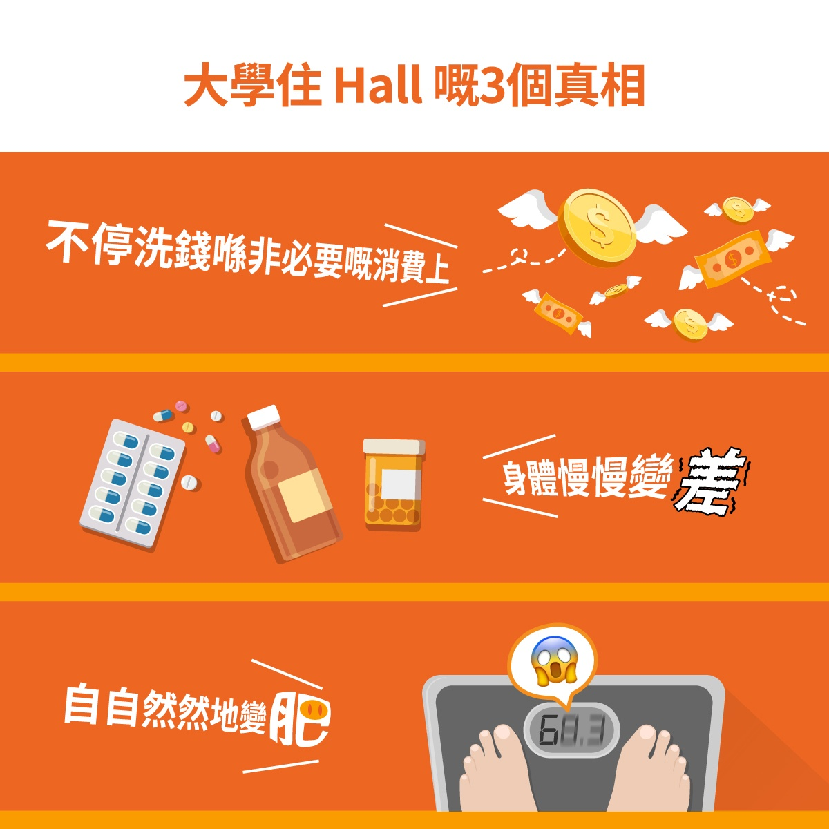 HK_hall_20180827-01