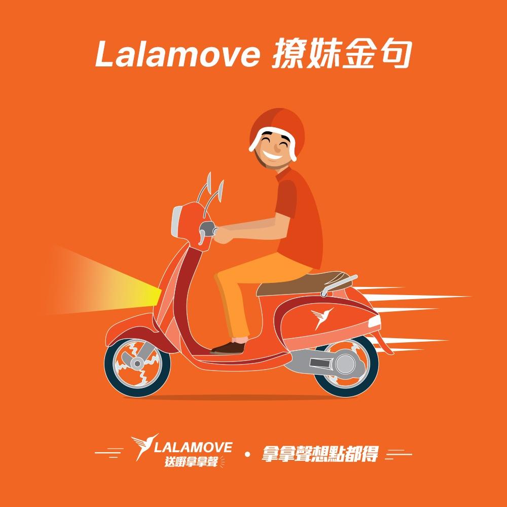 Lalamove_FB post July31 (1)