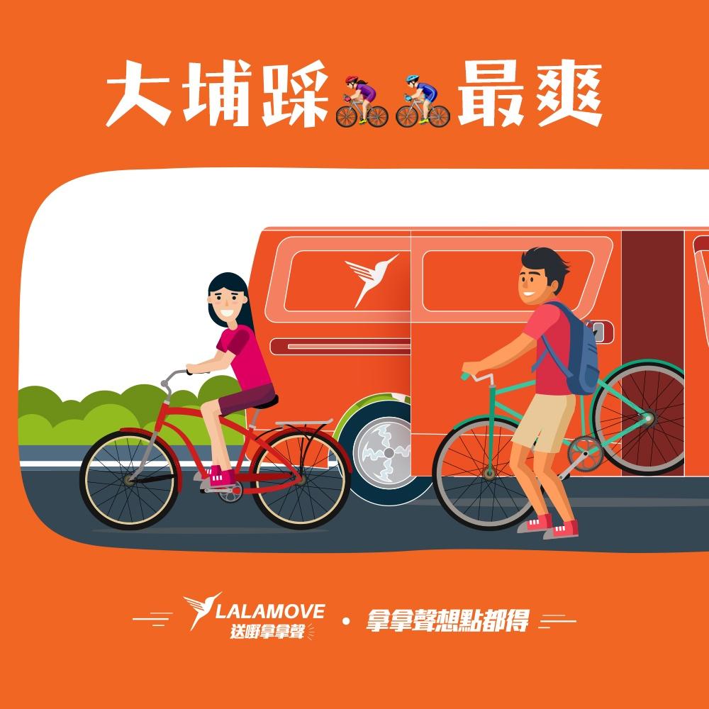 lalamove-cycling-FB