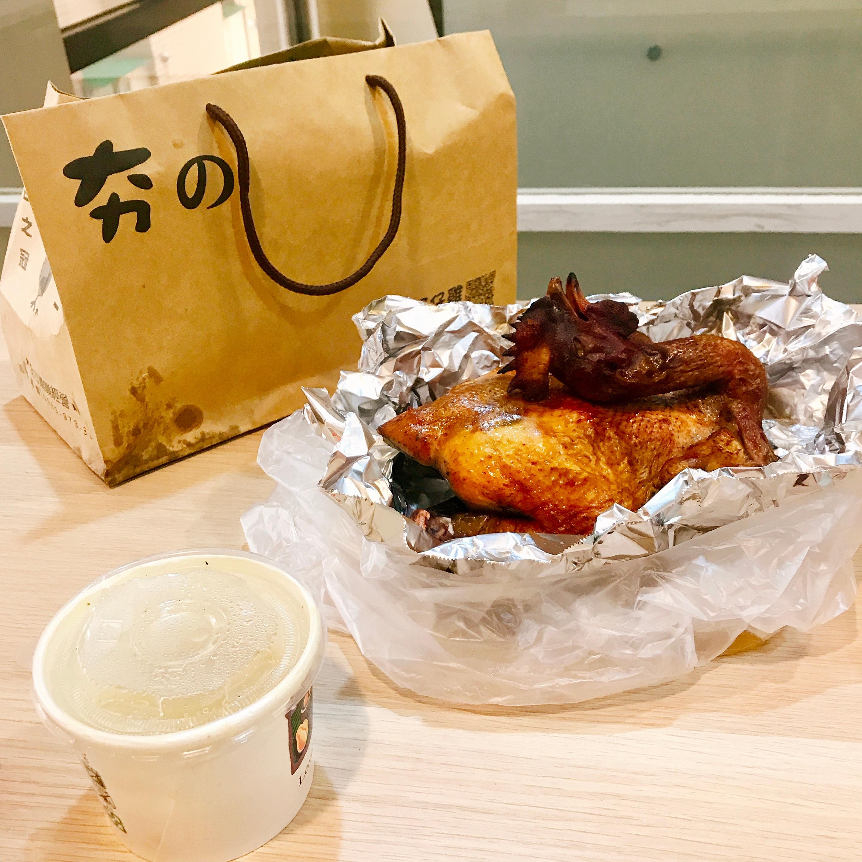 烤雞5.jpg