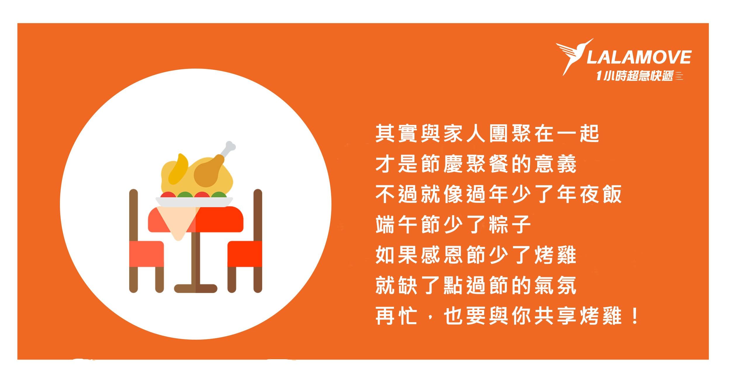 tw_20171114_感恩節6.jpg