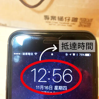 tw_20171128_烤雞12.jpg