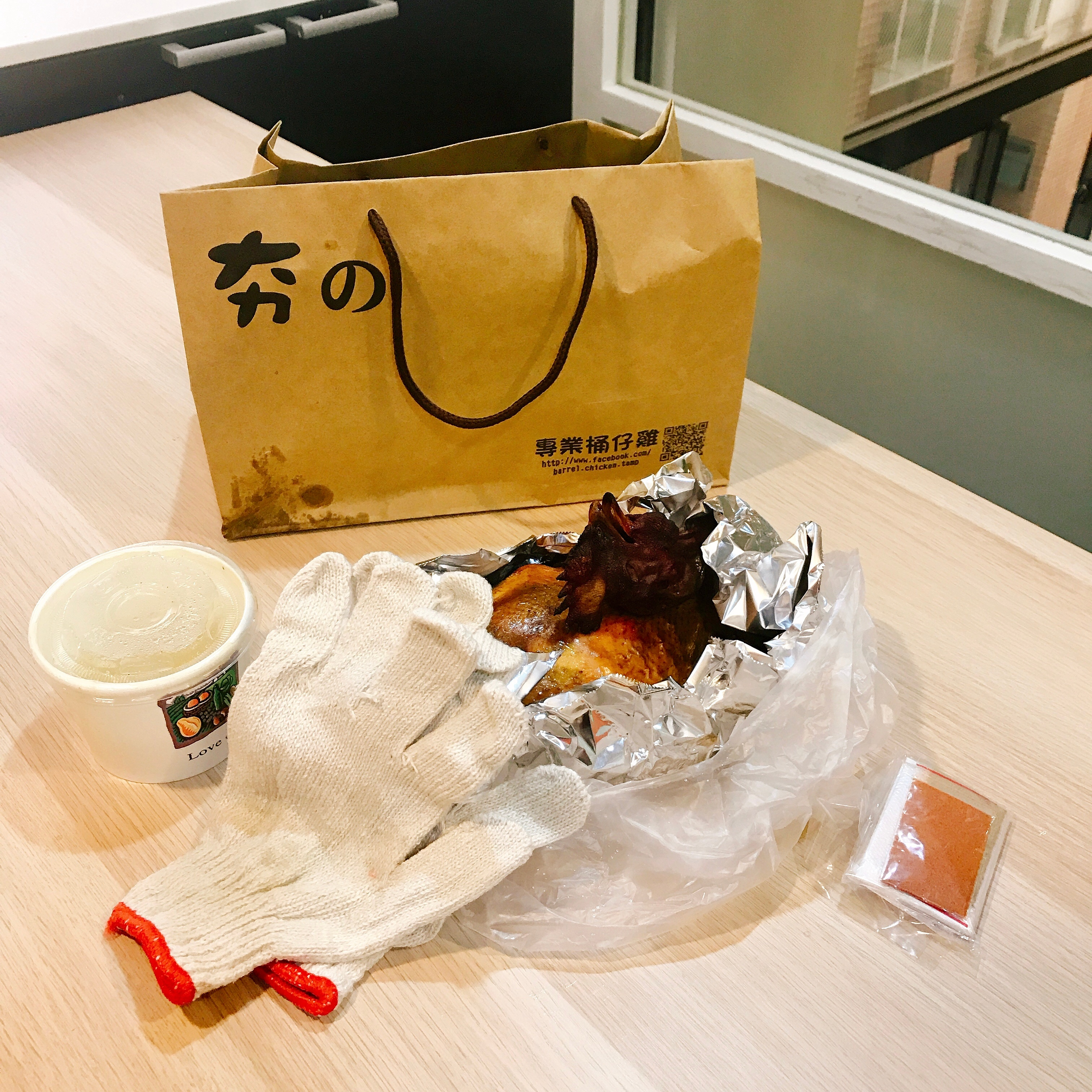 tw_20171128_烤雞3.jpg