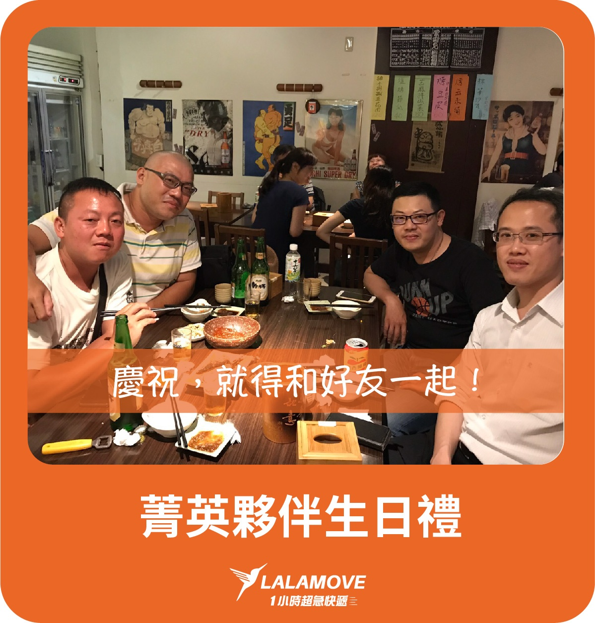 tw_20171210_blog_driver_zh_stardrivergift-01.jpg