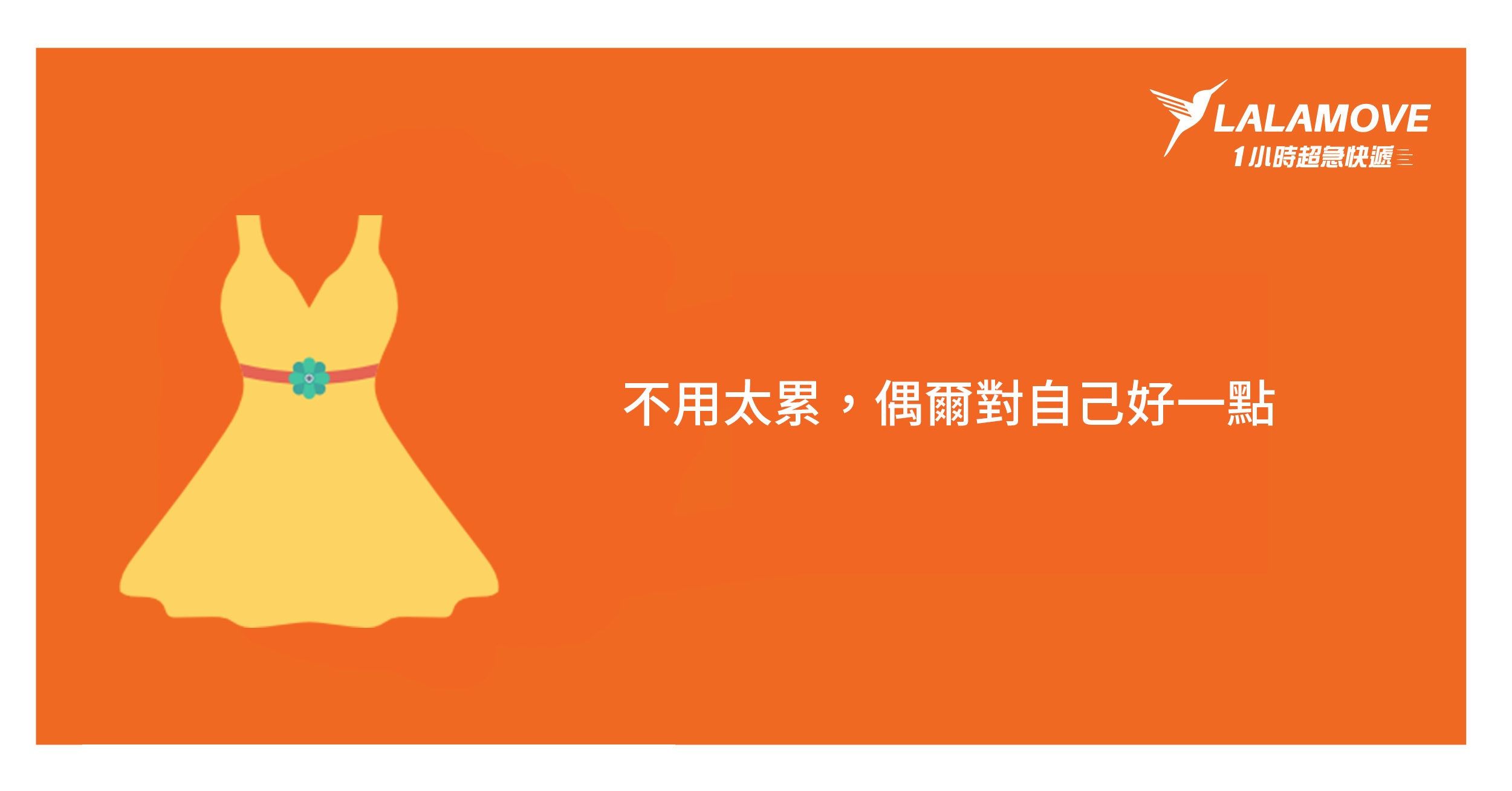 tw_20171222_取衣服4.jpg
