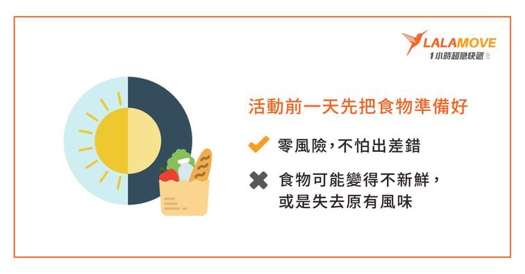 tw_20171228_blog_nonbzuser_zh_campaign1.jpg
