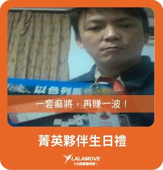 tw_20180111_blog_driver_zh_stardrivergift-01.jpg