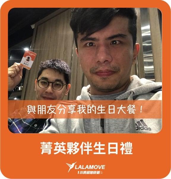 tw_20180111_blog_driver_zh_stardrivergift-02.jpg