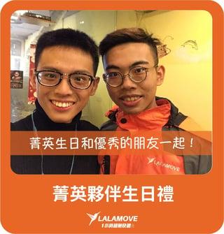 tw_20180111_blog_driver_zh_stardrivergift-03.jpg
