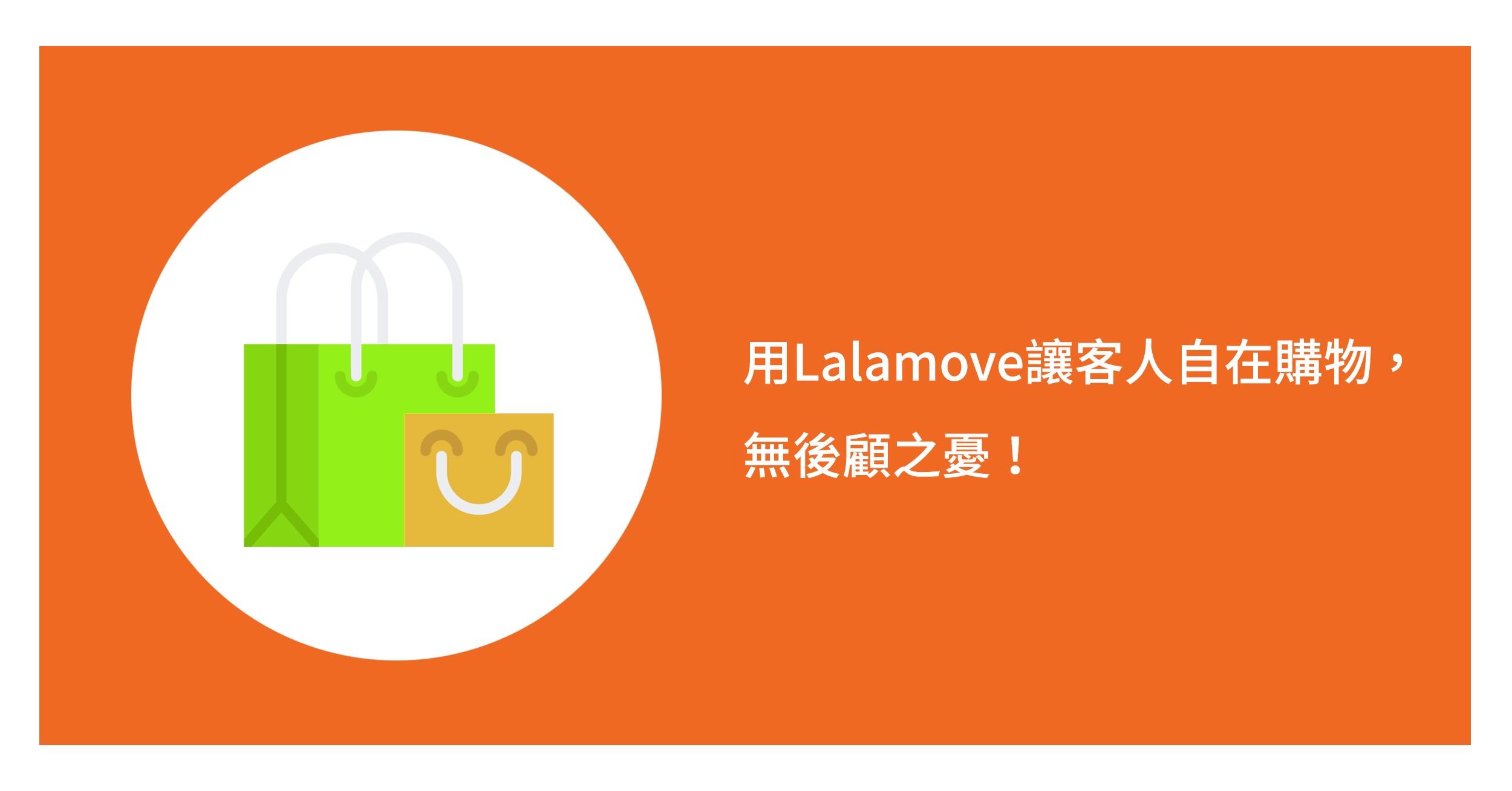 tw_20180112_blog_user_zh_market4.jpg