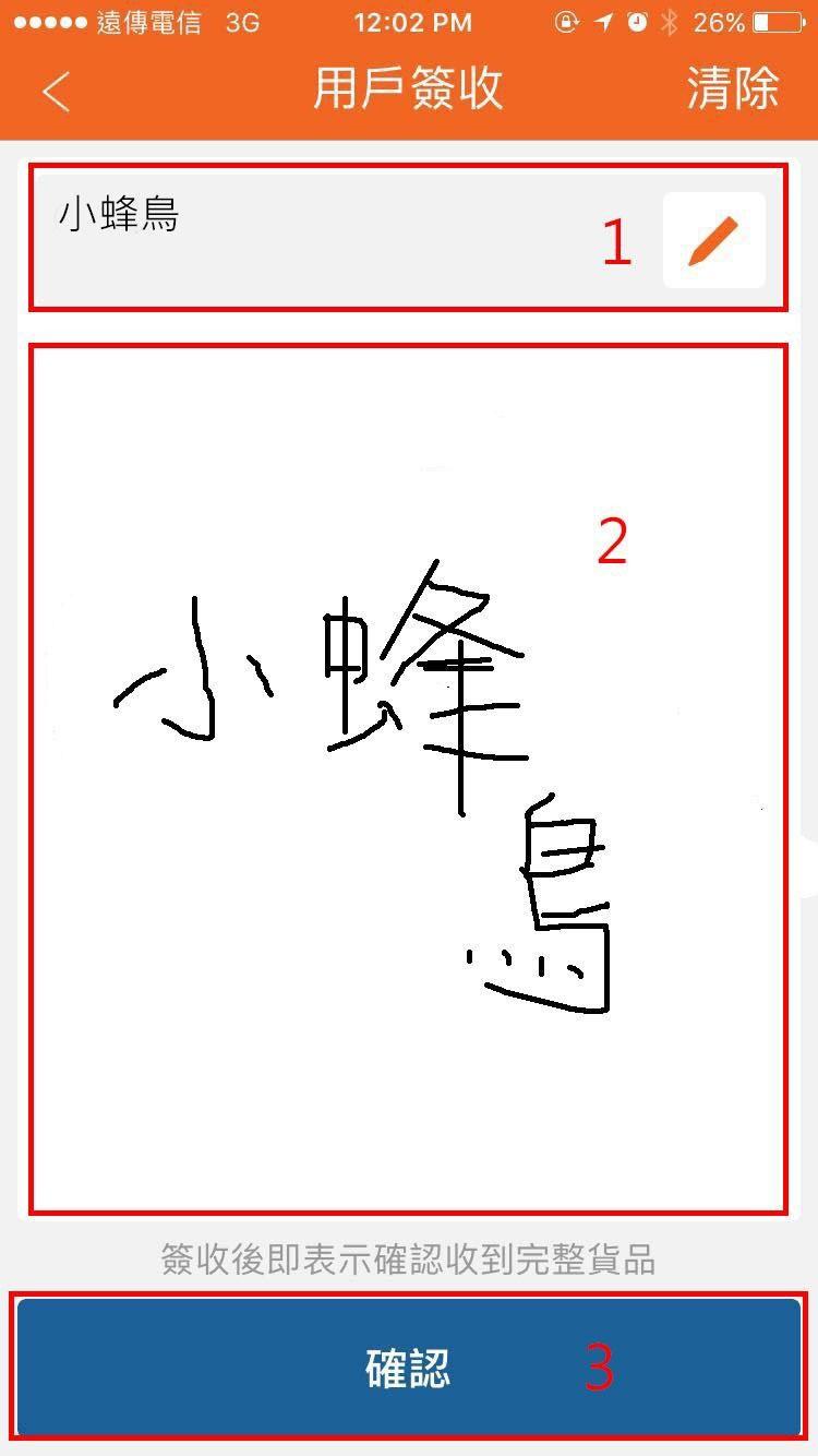 tw_20180122_user_Blog_3-1.jpg