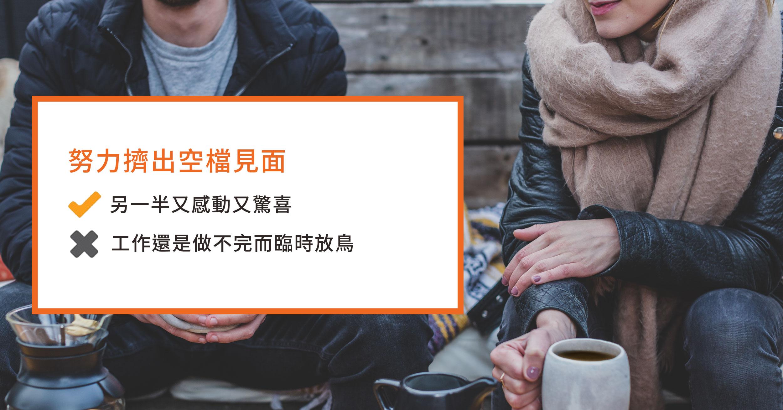 tw_20180314_啦啦急救救星(白色情人節篇-2).jpg
