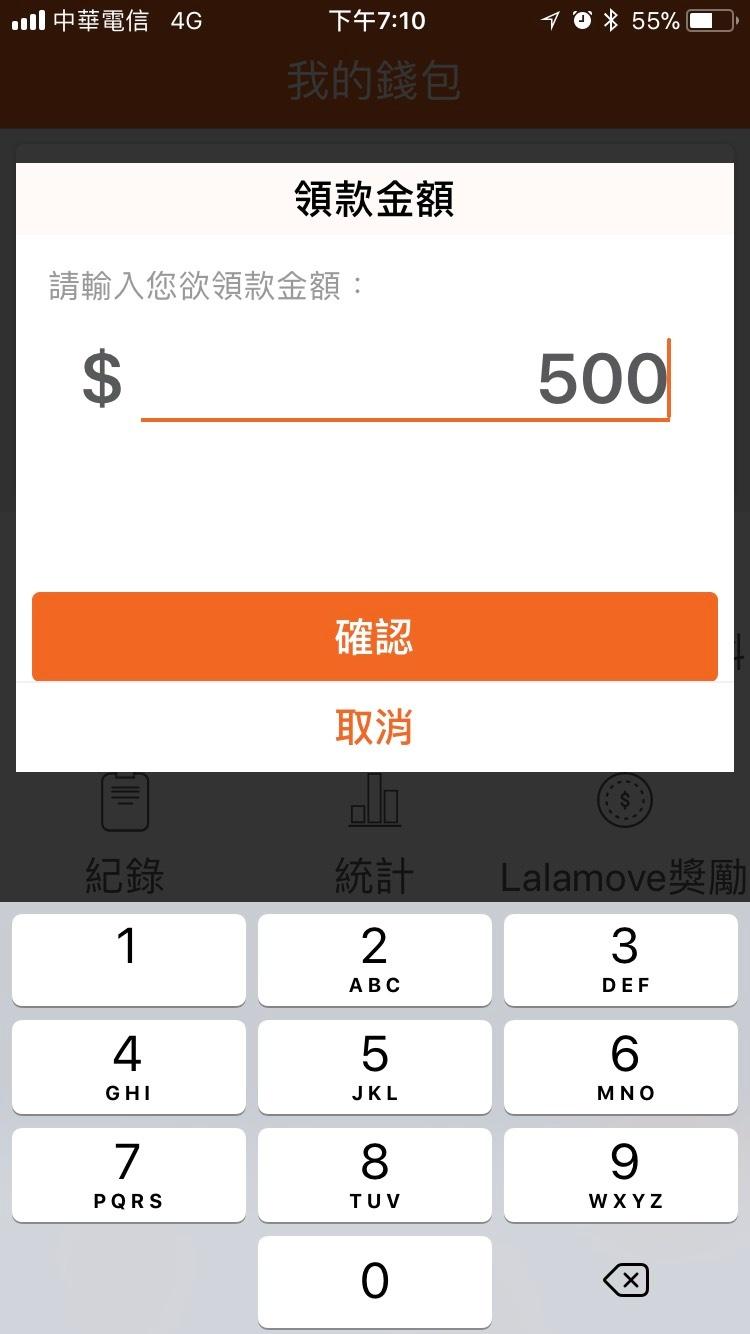 tw_20180321_blog_driver_zh_輸入領500元.jpg