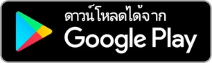 bnr-google-play-th.jpg