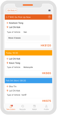 Driver_6.5_template_ios_hk_eng-03