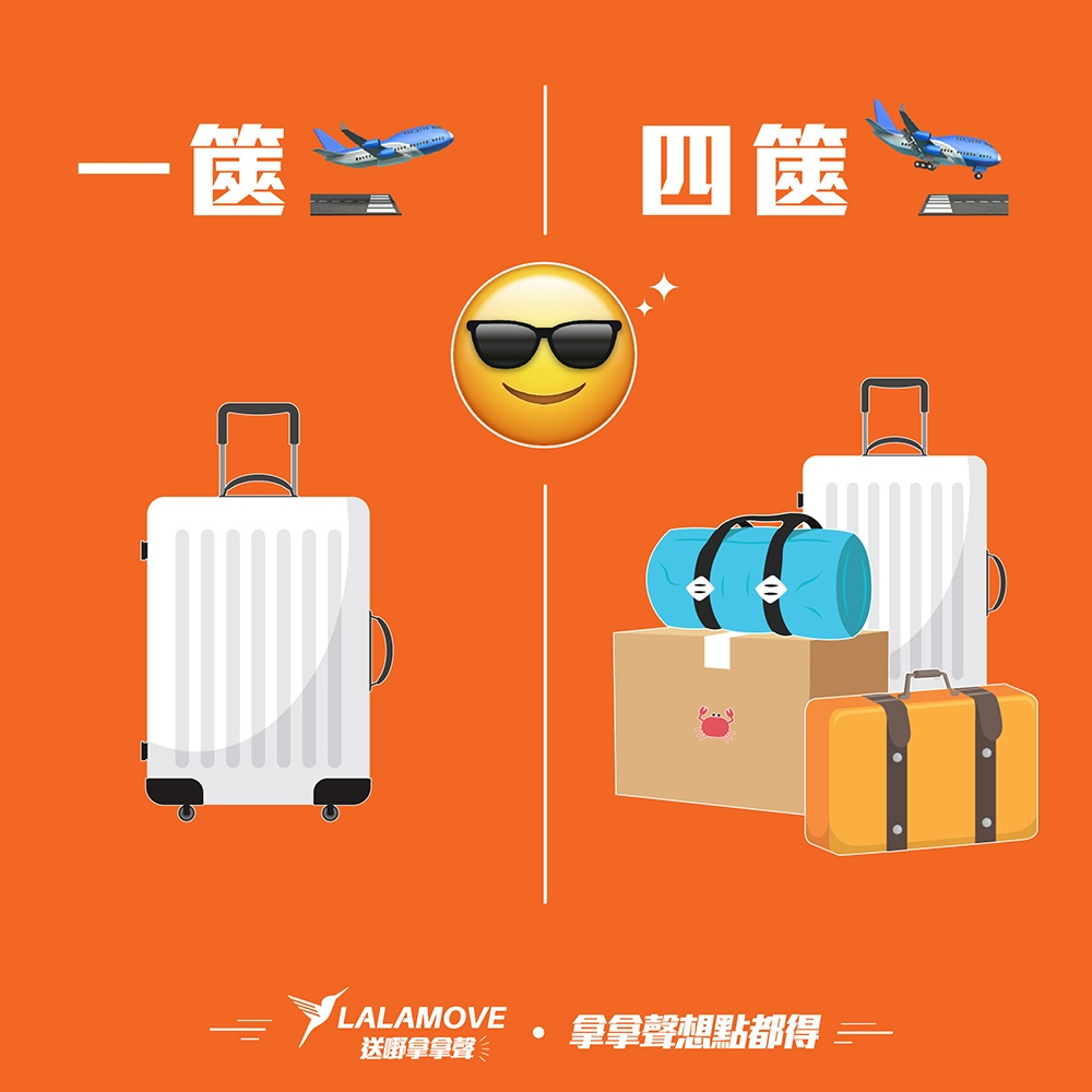 Lalamove-TravelLuggage-FB-R1 2