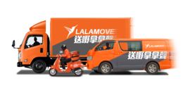 All-in-One_Van-Truck-Moto_2018-01_s 2