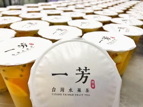 3一芳水果茶