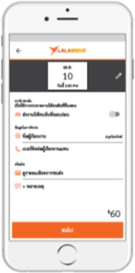 thai-hw_4