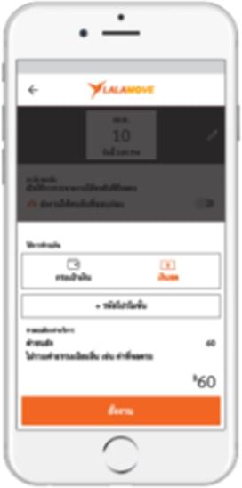 thai-hw_5
