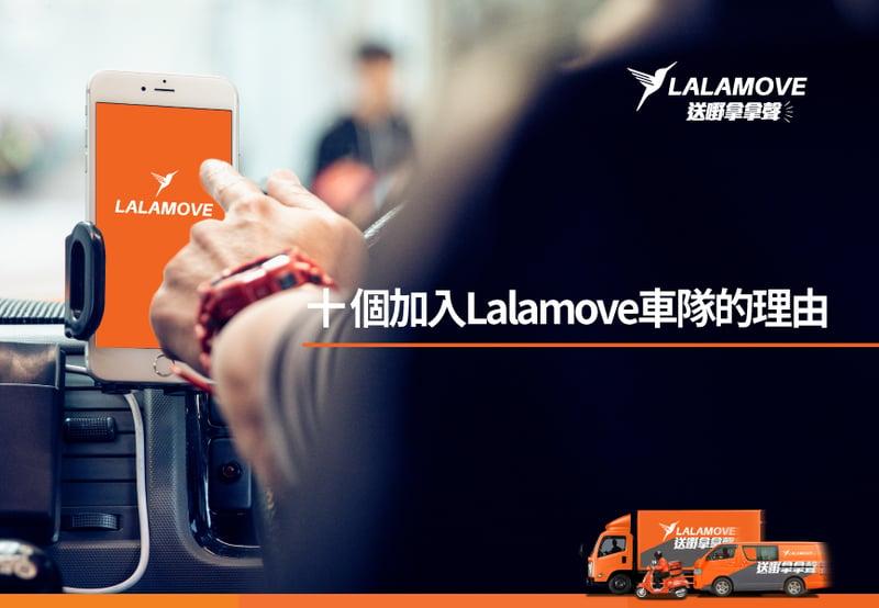 HK_driver_blog_banner_20190911-02