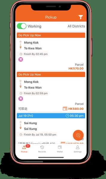 iPhoneXR_coral_mock_HKvan_20181121_driver_3_eng