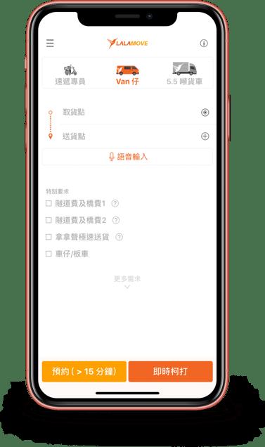 iPhoneXR_coral_mock_HKvan_CHI_20190717_1 2