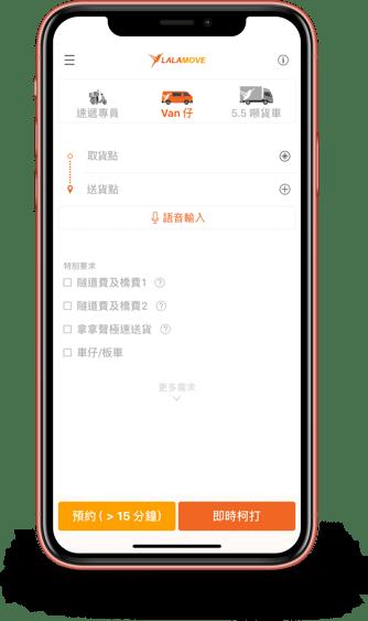 iPhoneXR_coral_mock_HKvan_CHI_20190717_1