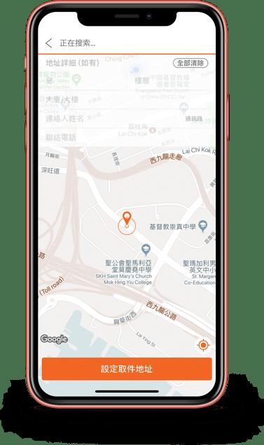 iPhoneXR_coral_mock_HKvan_CHI_20190717_3