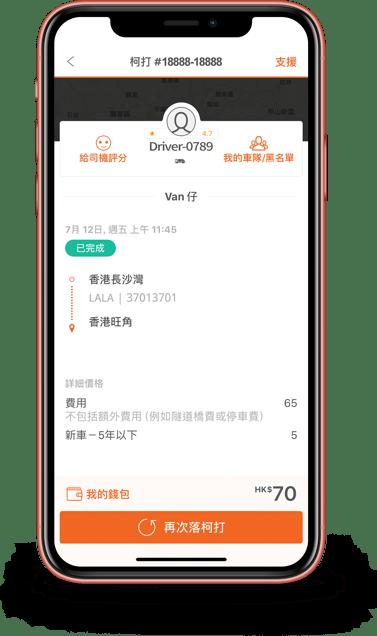 iPhoneXR_coral_mock_HKvan_CHI_20190717_4