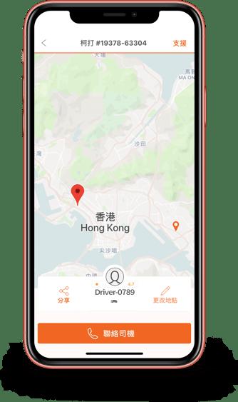 iPhoneXR_coral_mock_HKvan_CHI_20190717_5 2