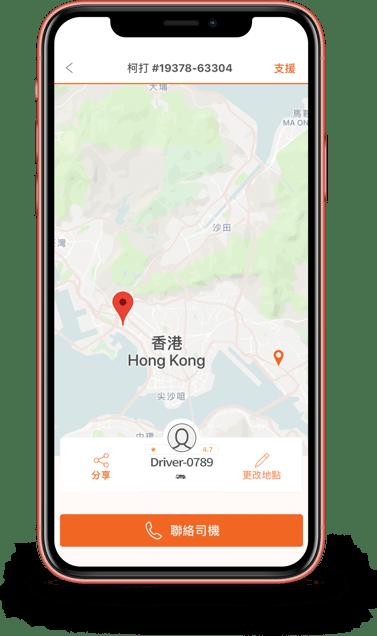 iPhoneXR_coral_mock_HKvan_CHI_20190717_5